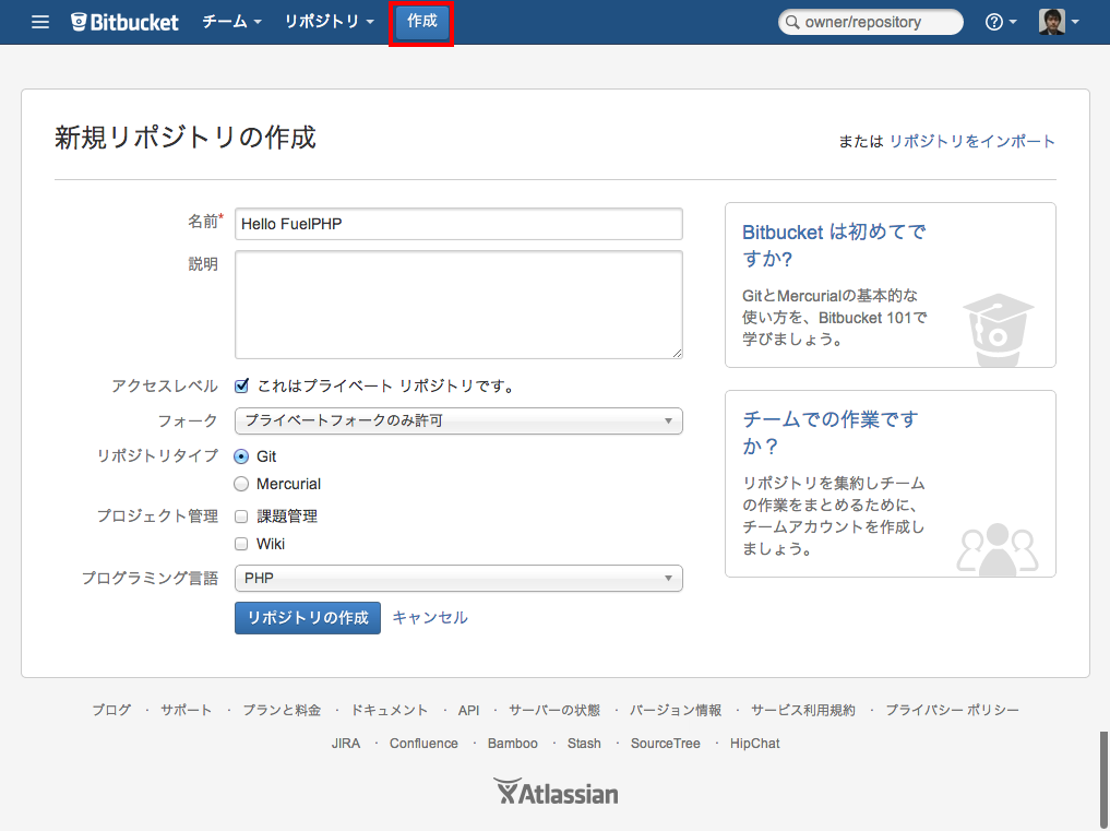 Bitbucket-create-repository