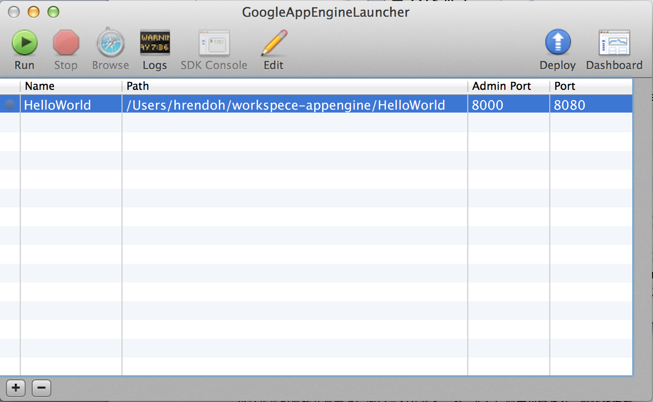 GoogleAppEngineLauncher-start-application