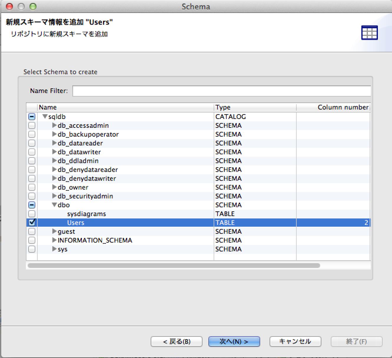 Talend-SQLServer-6