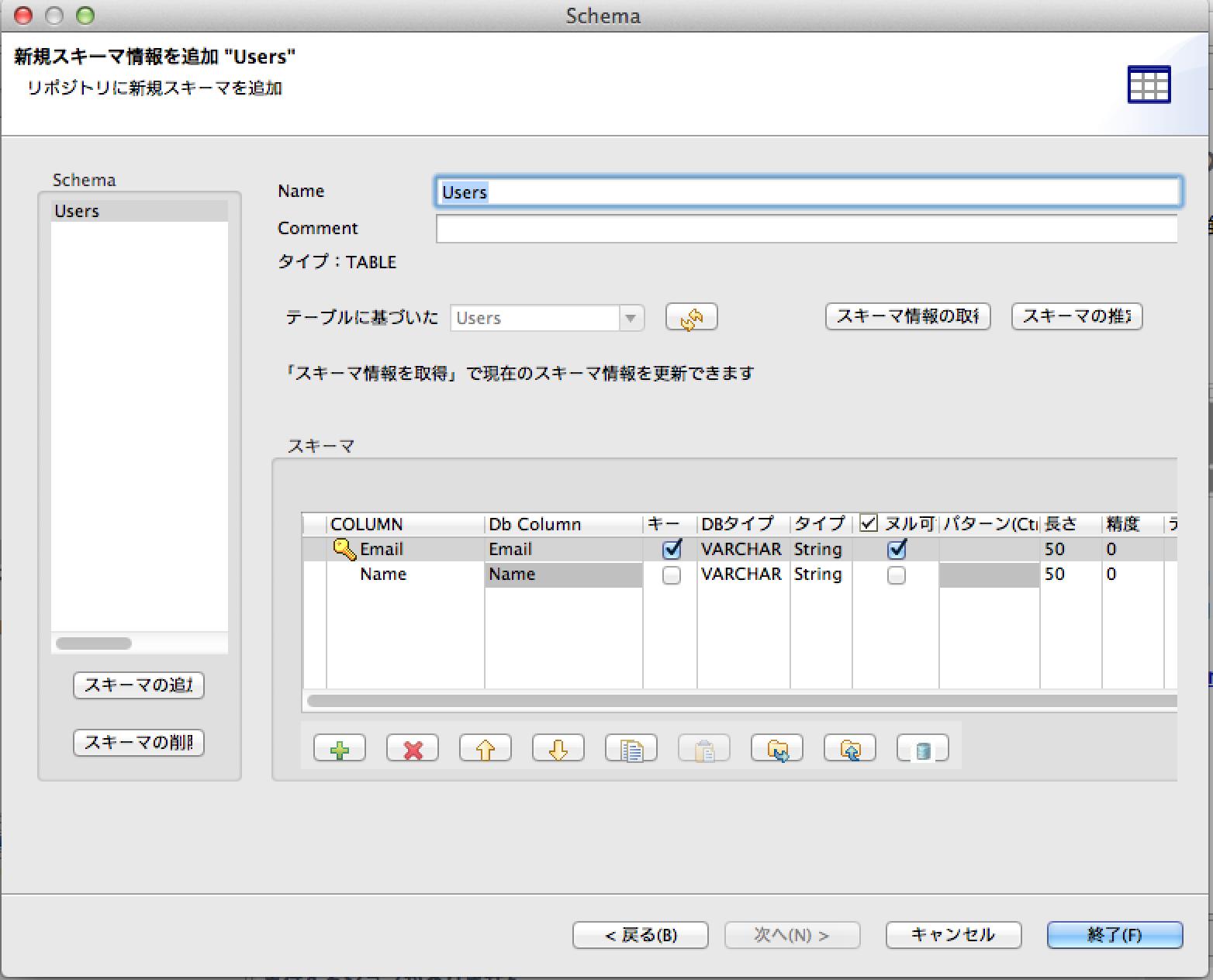 Talend-SQLServer-7