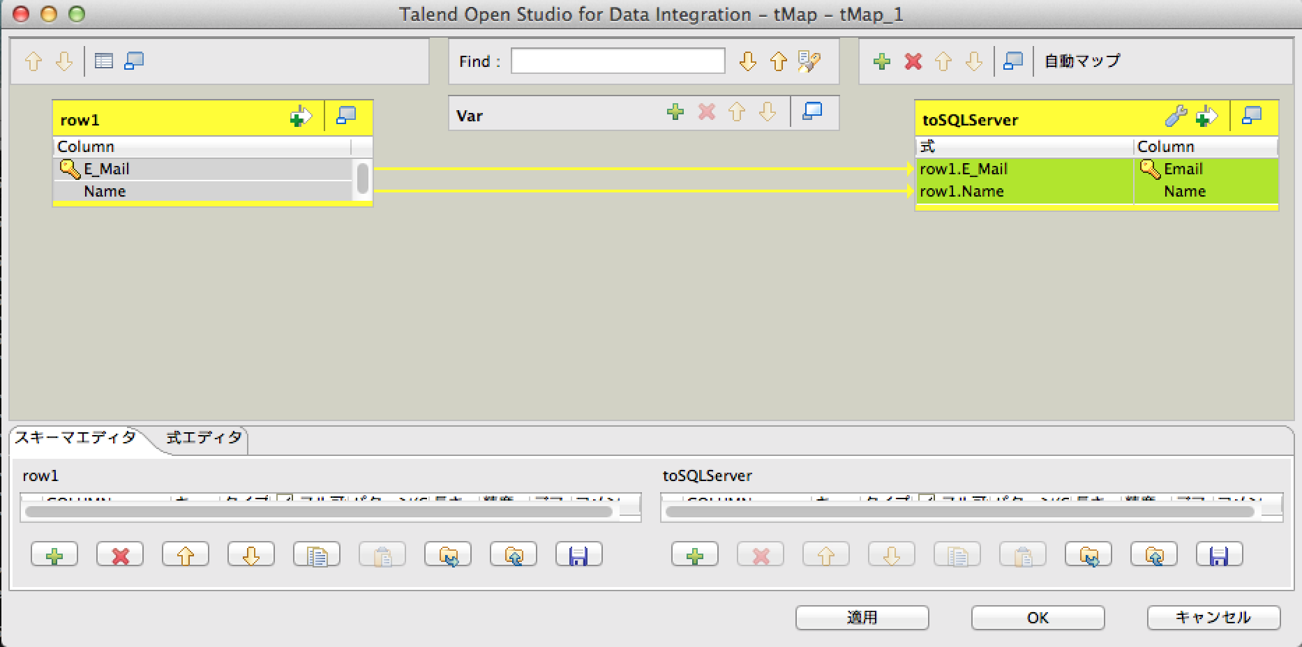 Talend-mapping-5