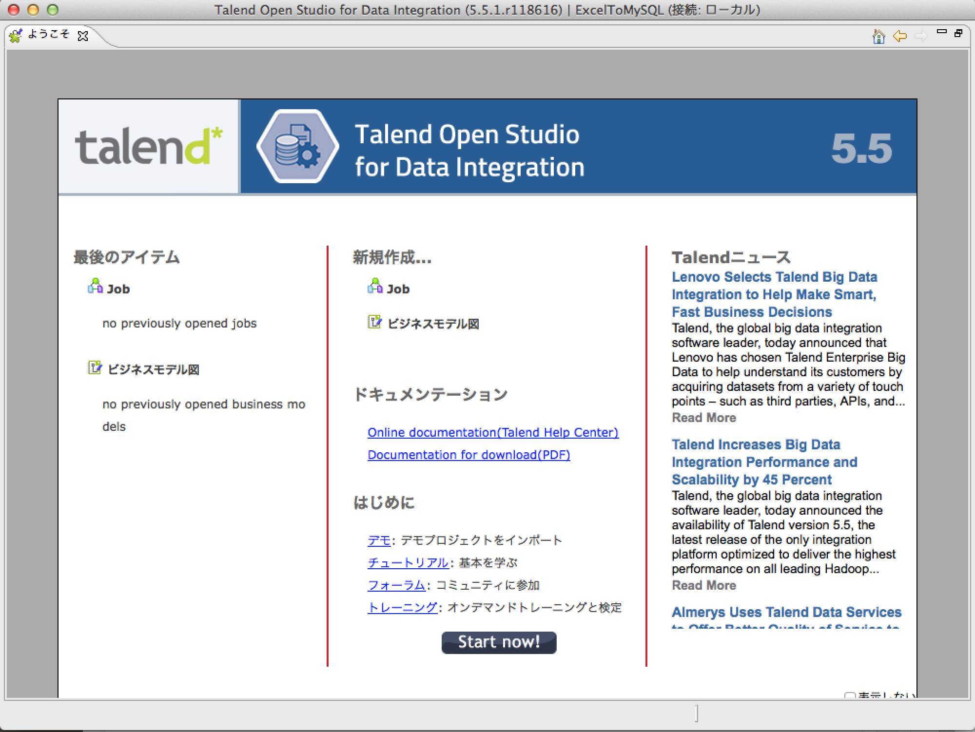 Talend-welcome