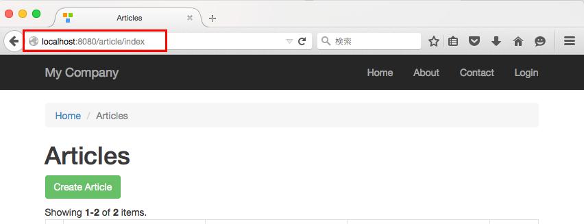 Yii2.0_hide_entryscript