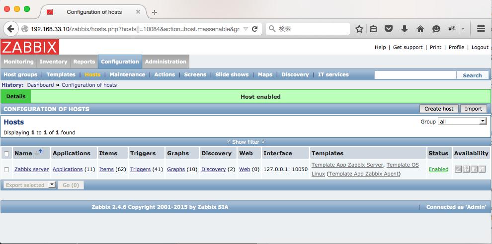 zabbix_configuration_hosts_zabbix_server_enabled