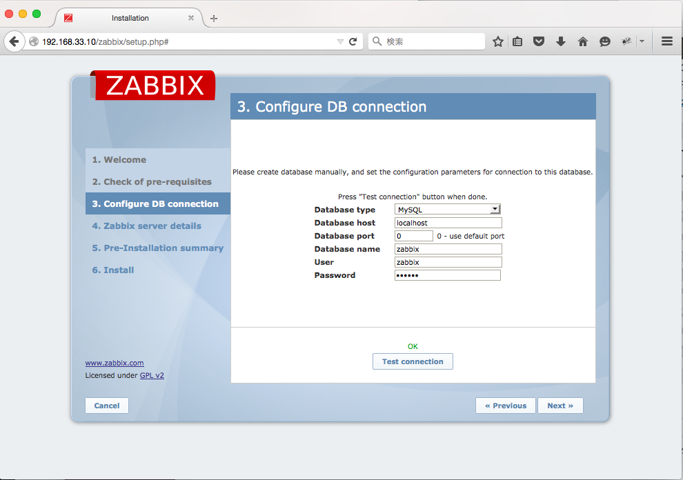 zabbix_installing_frontend_configure_db_connection