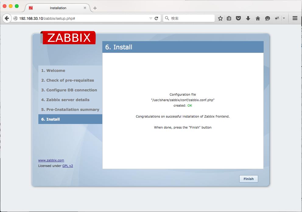zabbix_installing_frontend_install