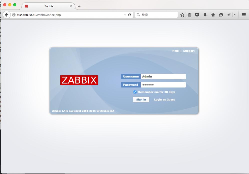zabbix_installing_frontend_login