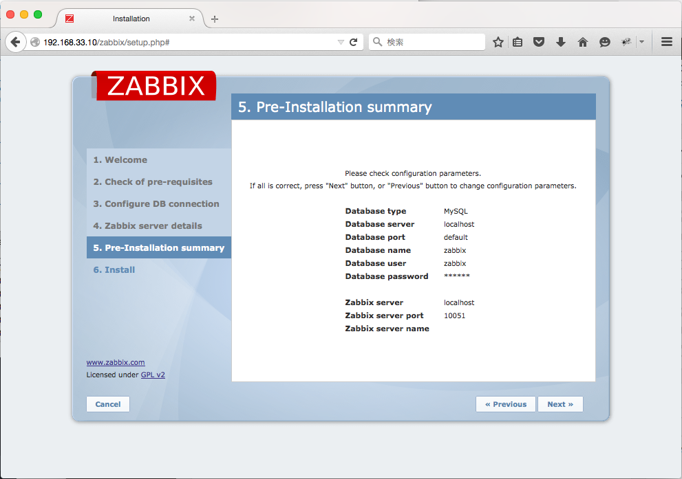zabbix_installing_frontend_pre_installation_summary