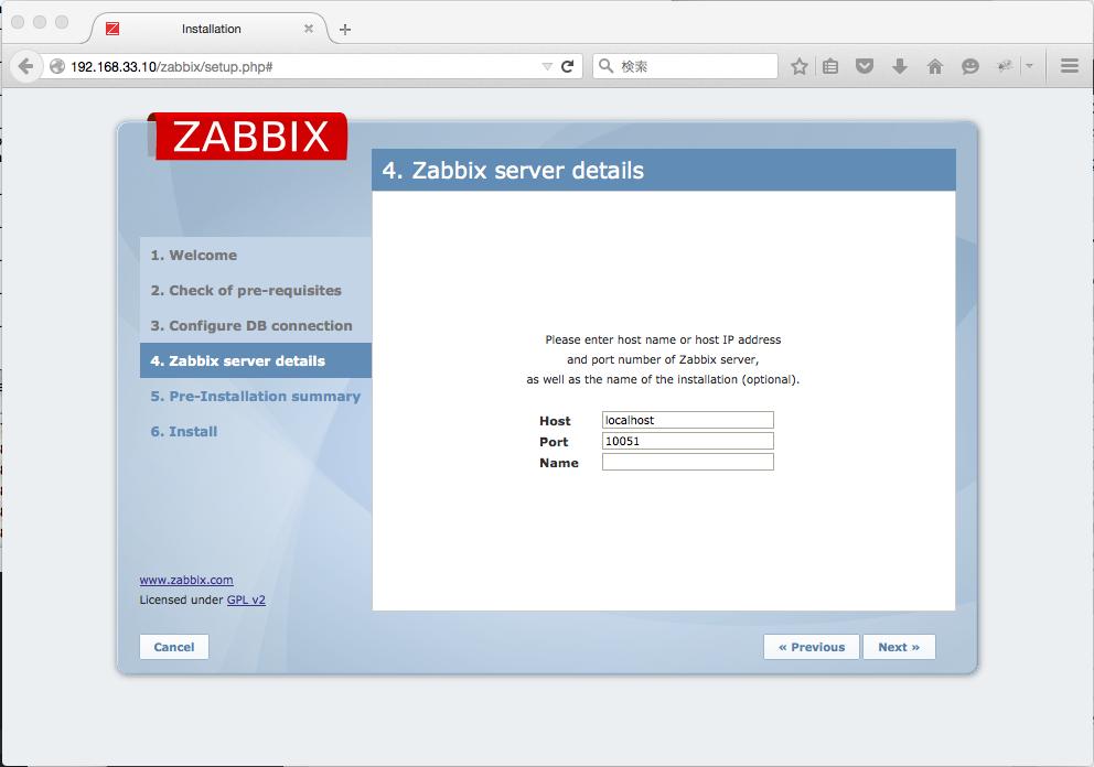 zabbix_installing_frontend_zabbix_server_details