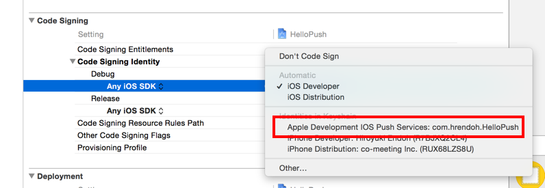 ios_apns_set_provisioning_profile_to_project