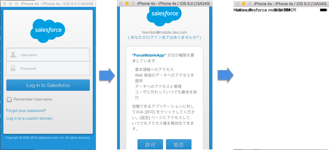 salesforce-mobile-sdk-helloworld-app