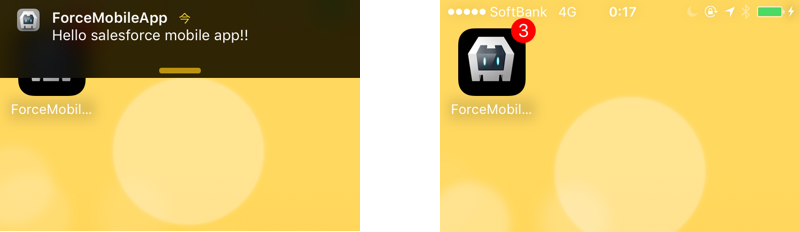 salesforce-mobile-sdk-recieve-notification