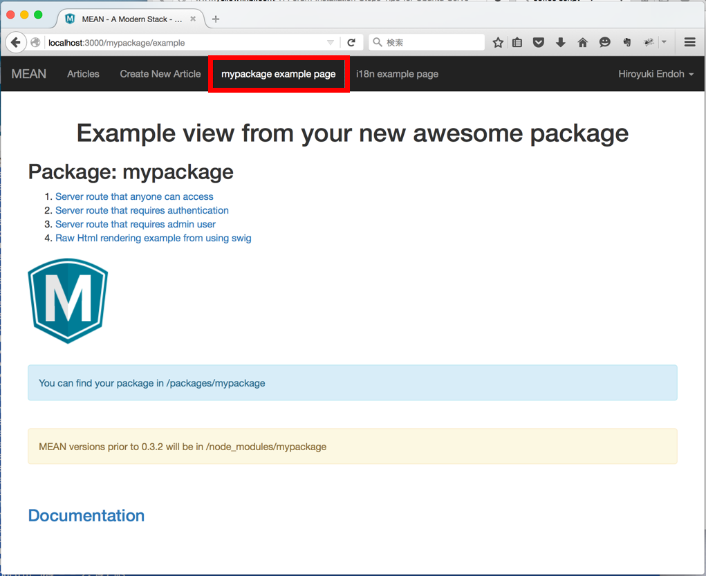 mean-io-my-package