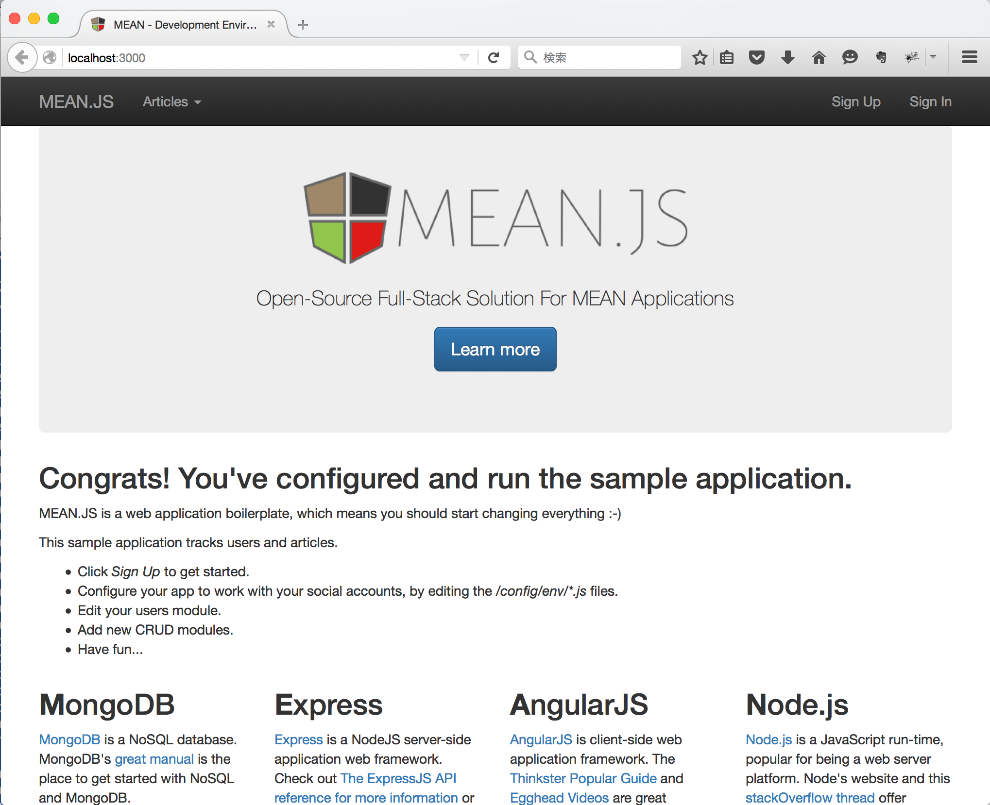 mean-js-first-application