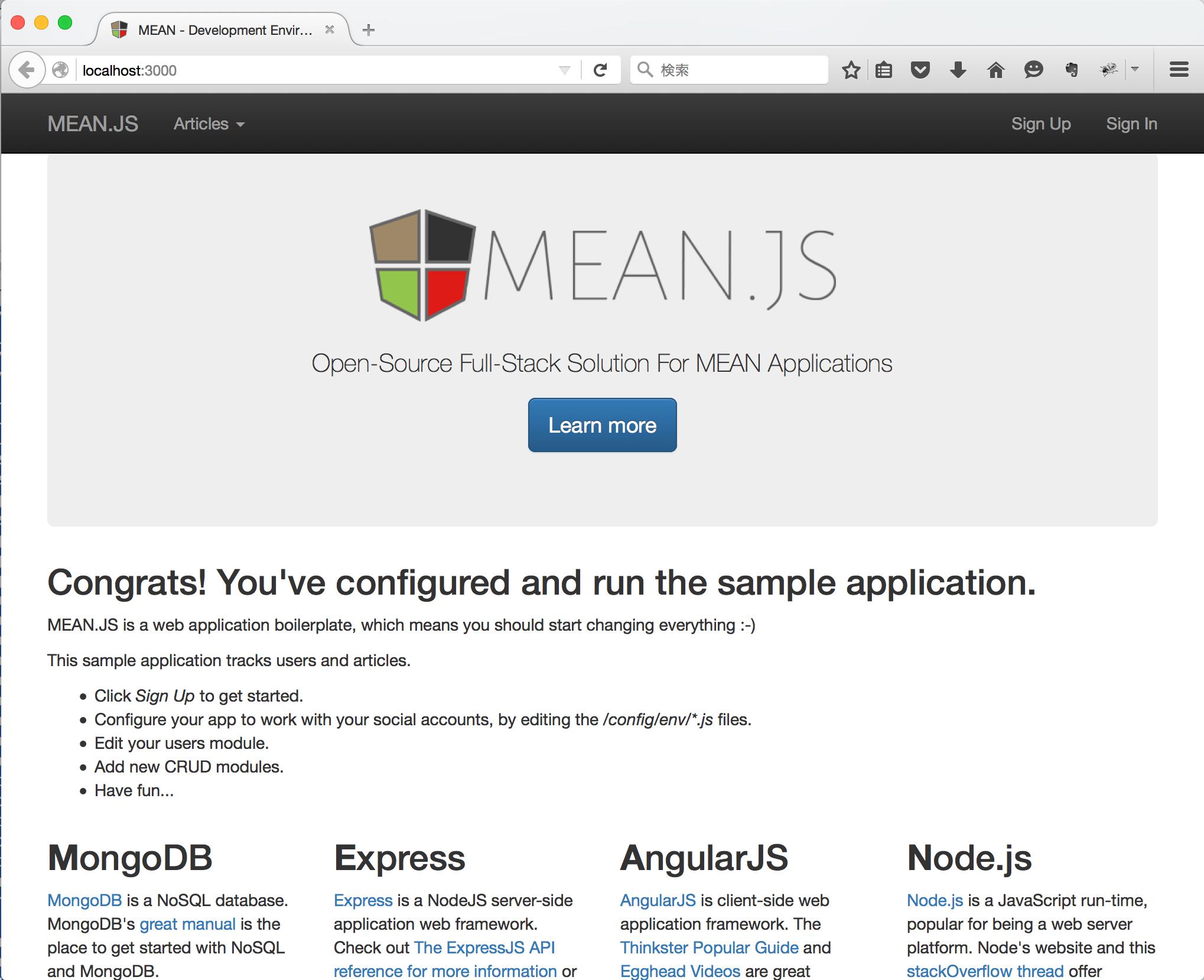 mean-js-first-application