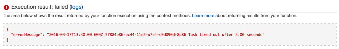 AWS Lambda テスト実行結果 - 失敗