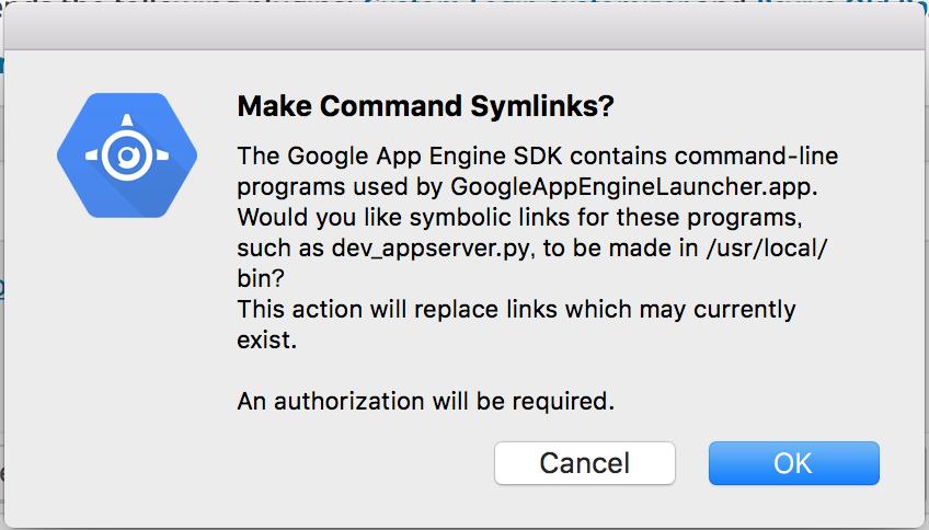 Google App Engine SDK for PHPコマンドへのシンボリックリンク作成を確認するプロンプト