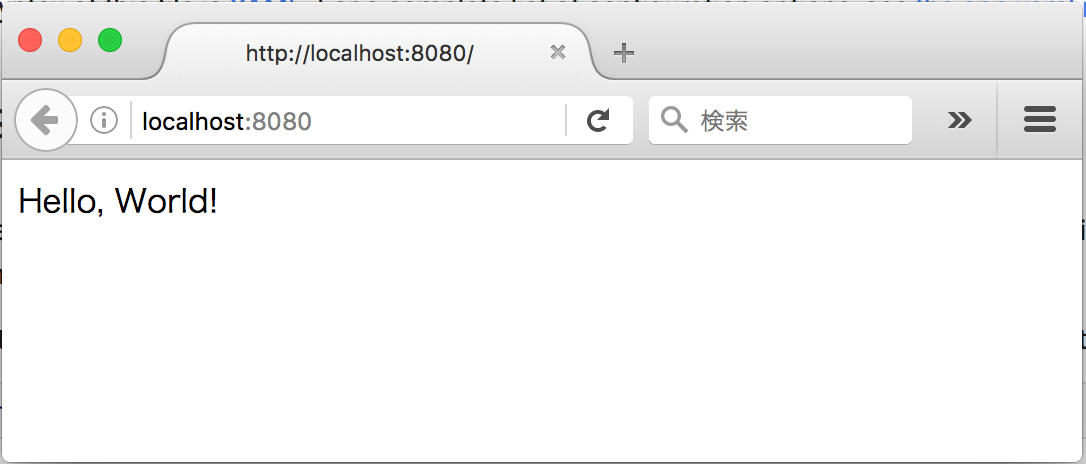 google-app-engine-sdk-for-php-test-helloworld-app-in-local