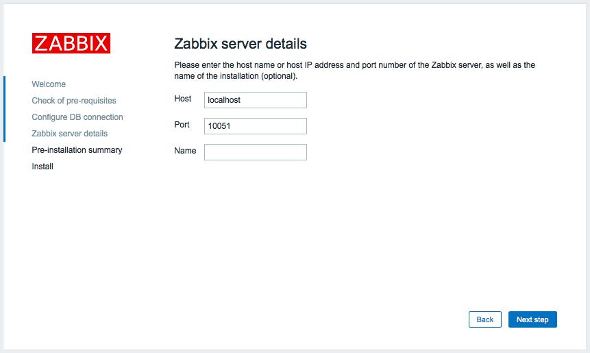 インストール zabbix 3.0 フロントエンド インストーラー Step 4 Zabbixサーバー情報