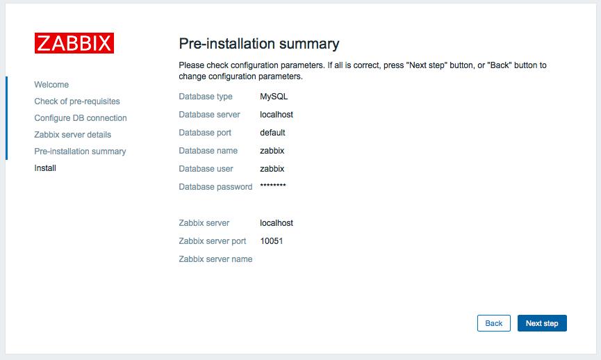 インストール zabbix 3.0 フロントエンド インストーラー Step 5 設定の確認