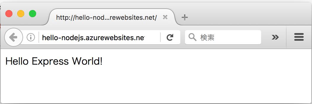 azure-webapp-node-js-browse-new-deployment