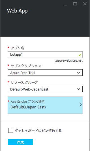 bot-connector-azure-web-app-hosting-bot
