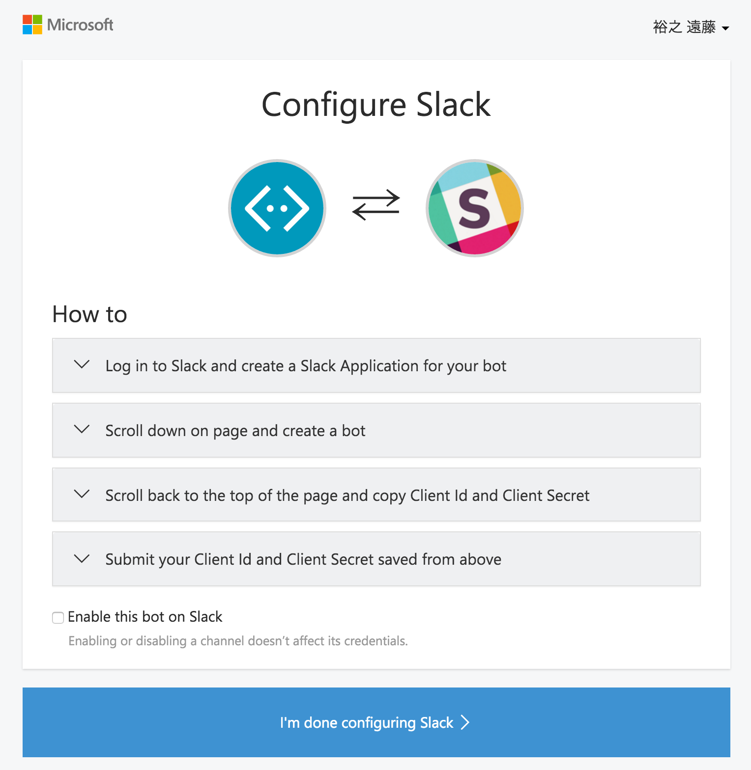 bot-connector-sample-conifgure-slack