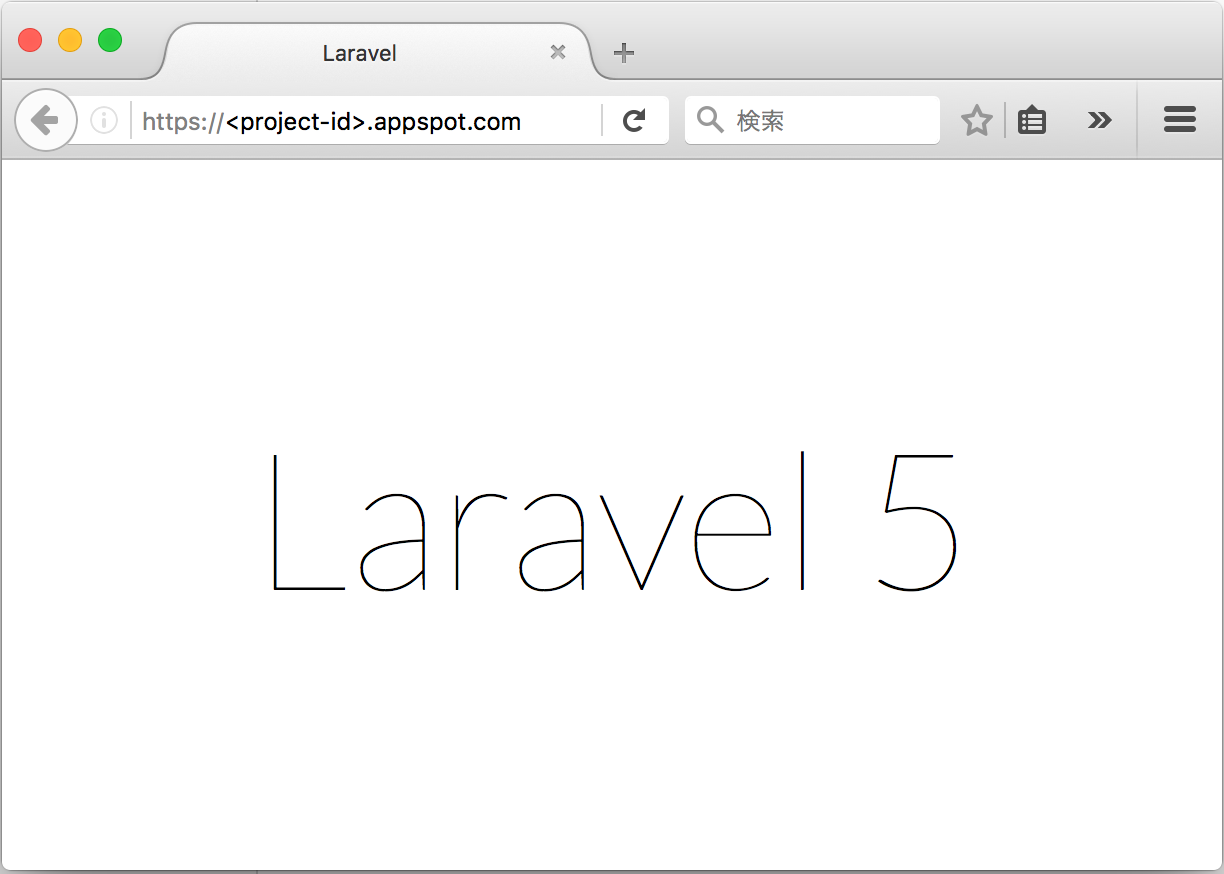 gaesupportl5-show-deployed-laravel5-default-index-page