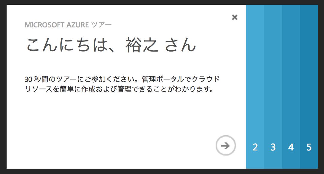 o365-azure-ad-09