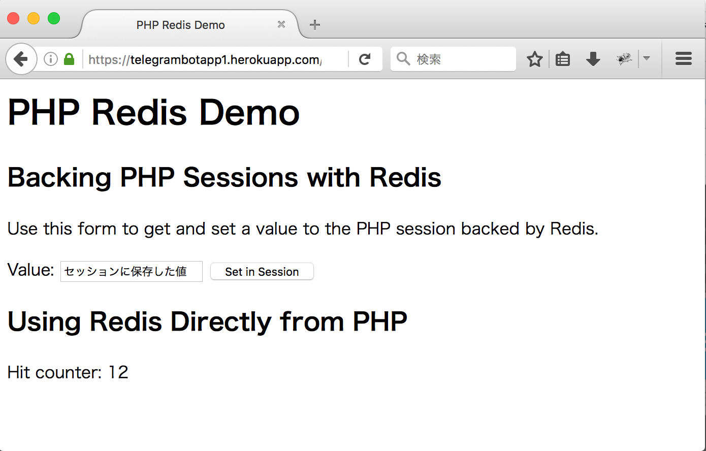 heroku-redis-to-go-sample