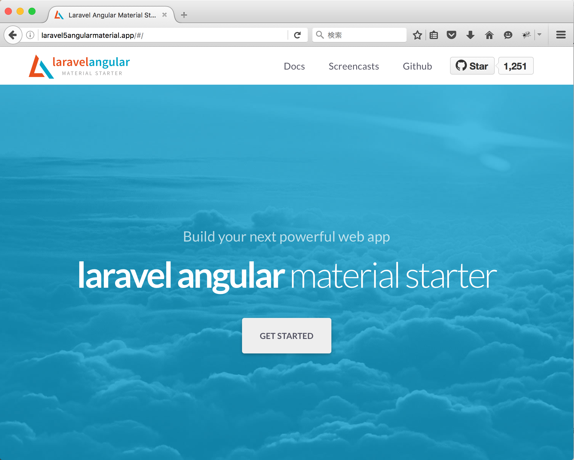 laravel-angular-material-starter-index-page