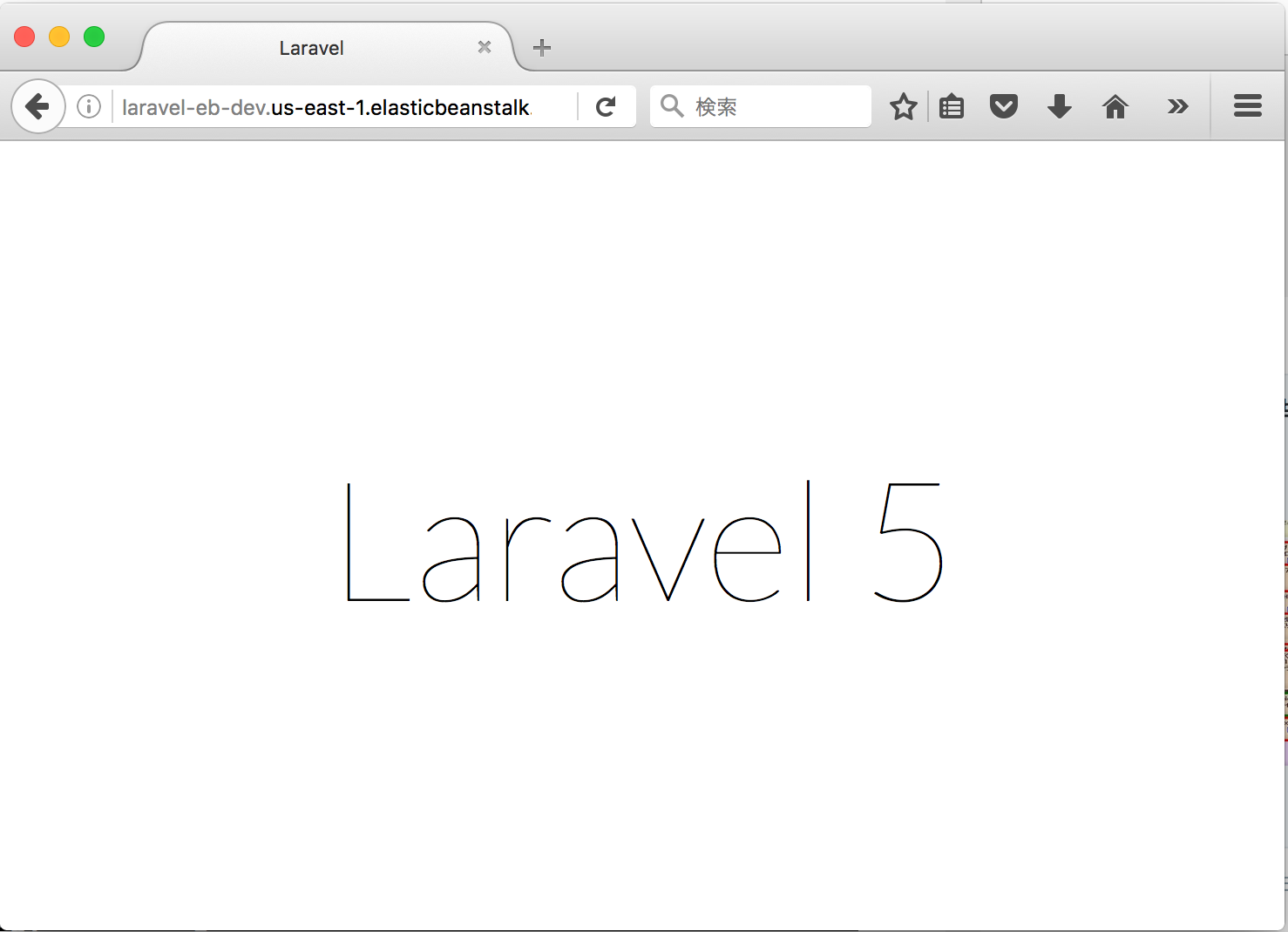 laravel-eb-show-default-index-page