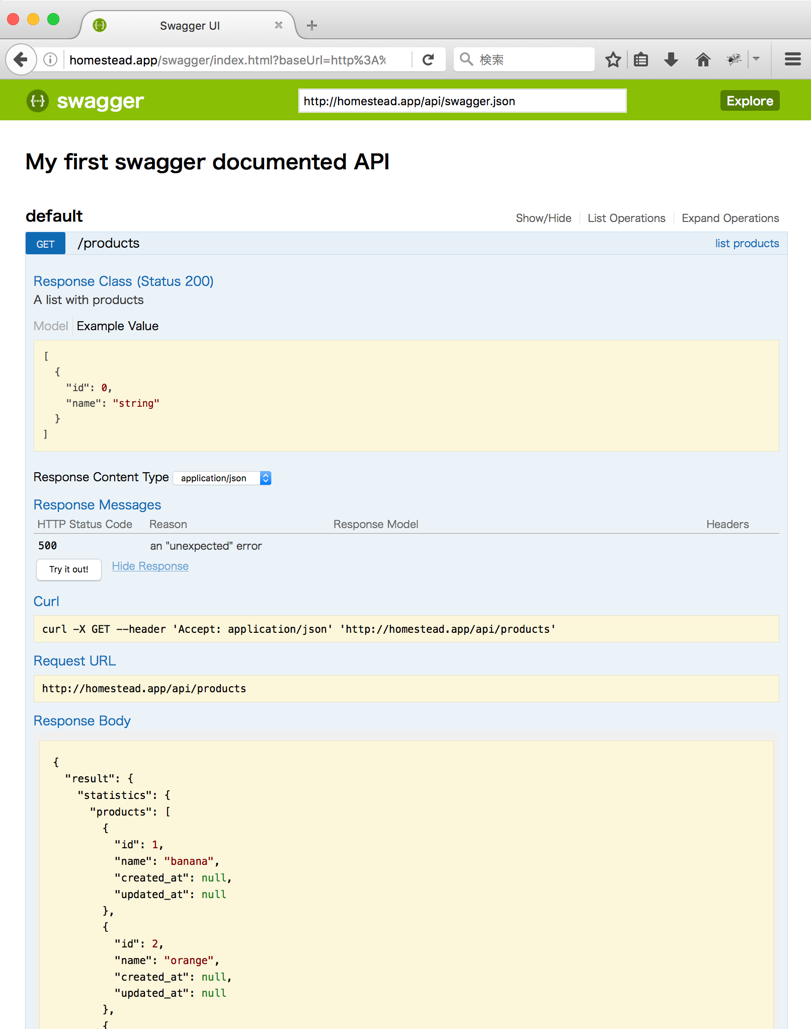 swagger-getting-start-using-swagger-ui