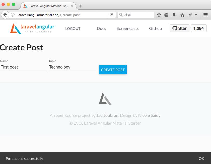 laravel-angular-starter-tutorial-create-pot-form