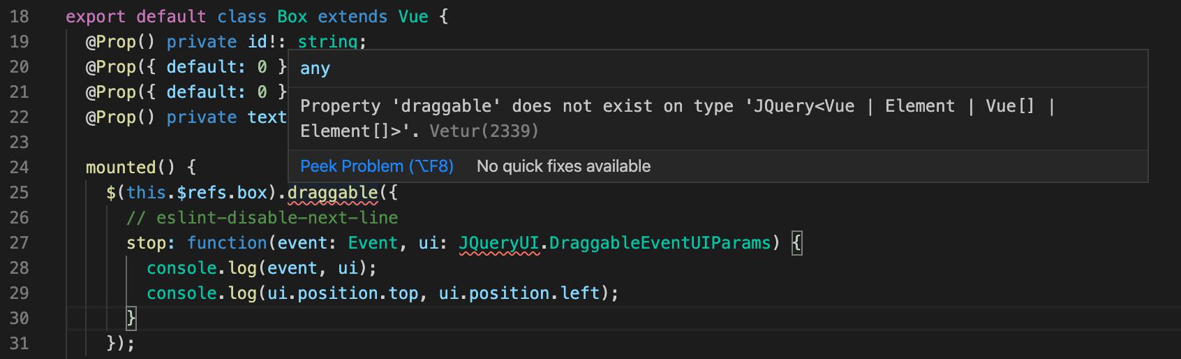 VSCodeでjquery-uiの型が参照できない